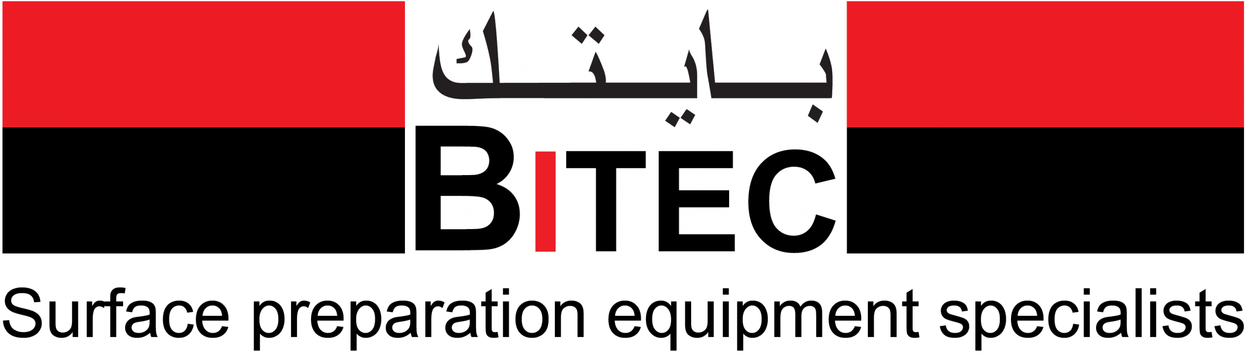 Bitec Logo With Tag Line
